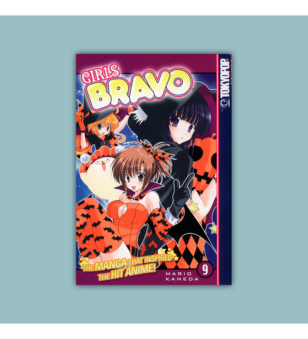 Girls Bravo Vol. 09 2007