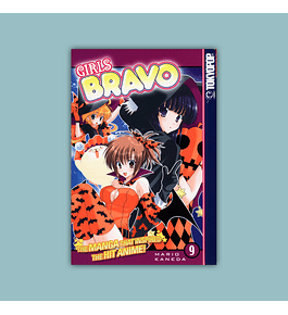 Girls Bravo Vol. 09 2007