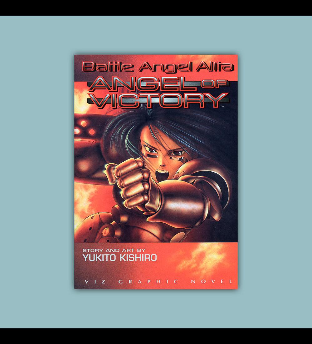 Battle Angel Alita Vol. 04: Angel of Victory 1995