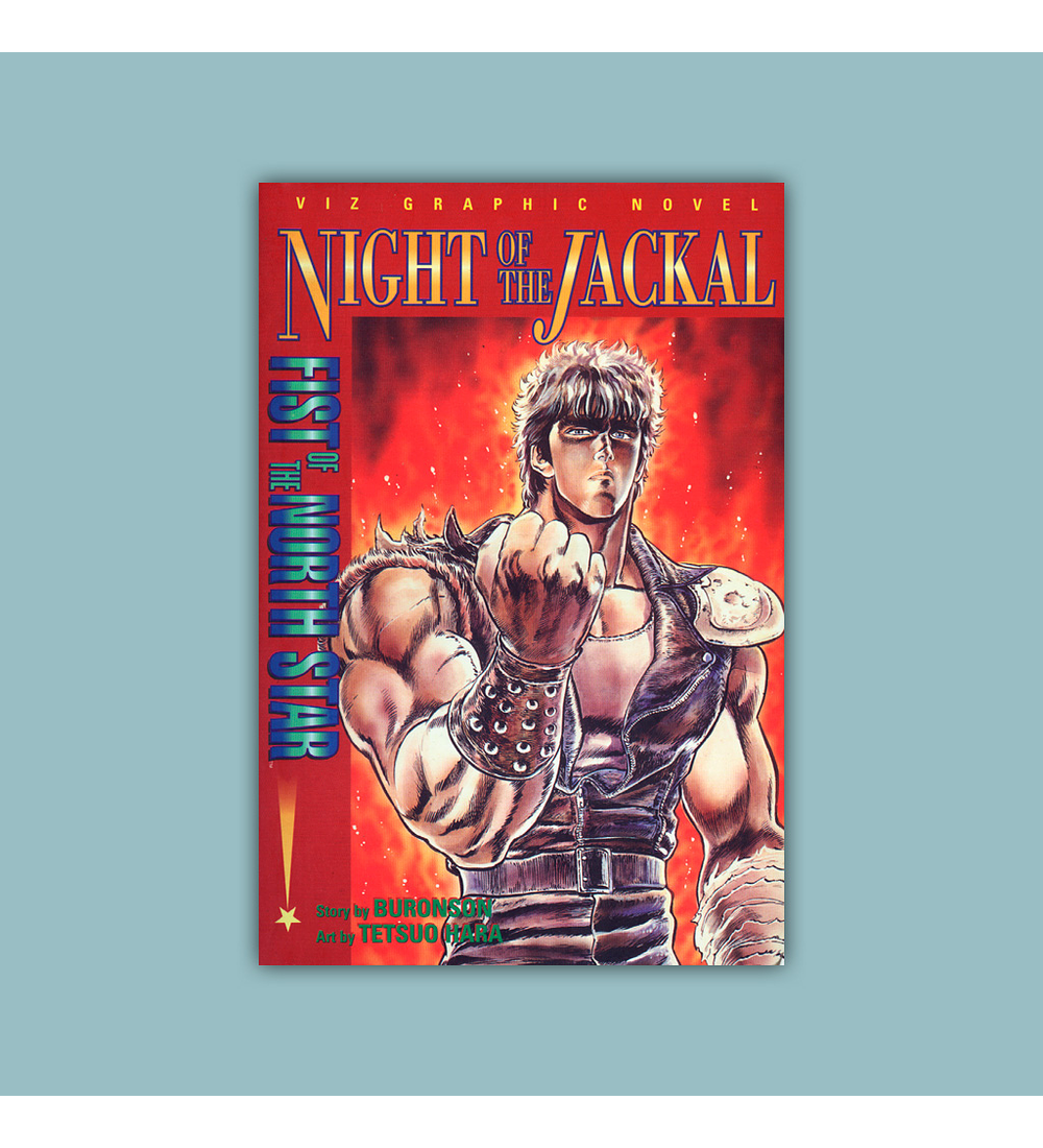 Fist of the North Star Vol. 02: Night of the Jackal 1997