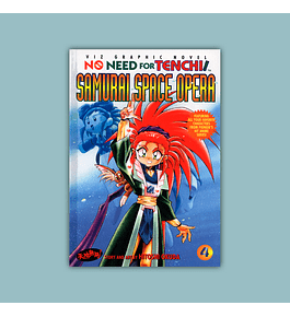 No Need for Tenchi! Vol. 04: Samurai Space Opera 1998