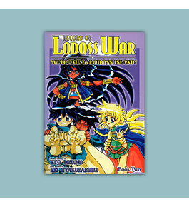 Record of Lodoss War: Welcome to Lodoss Island Vol. 02 2003