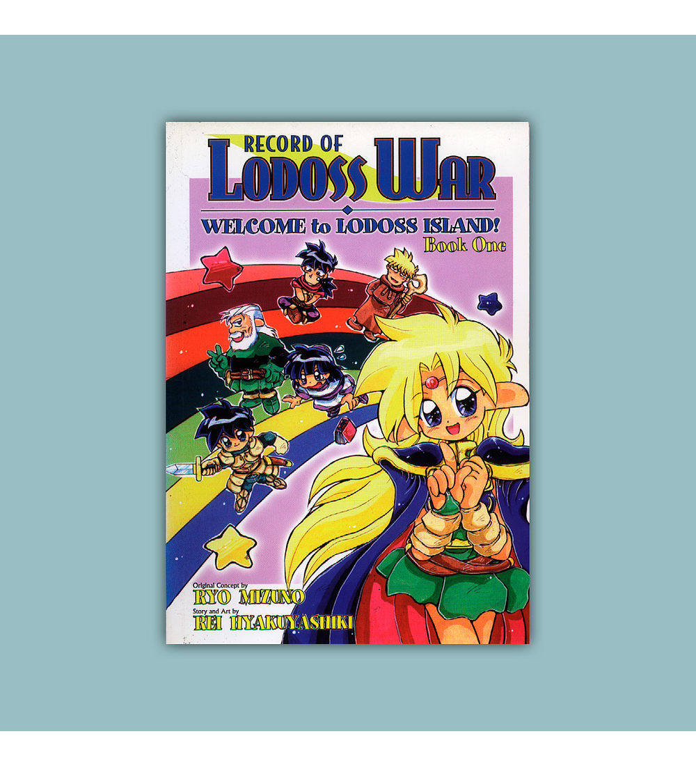 Record of Lodoss War: Welcome to Lodoss Island Vol. 01 2003