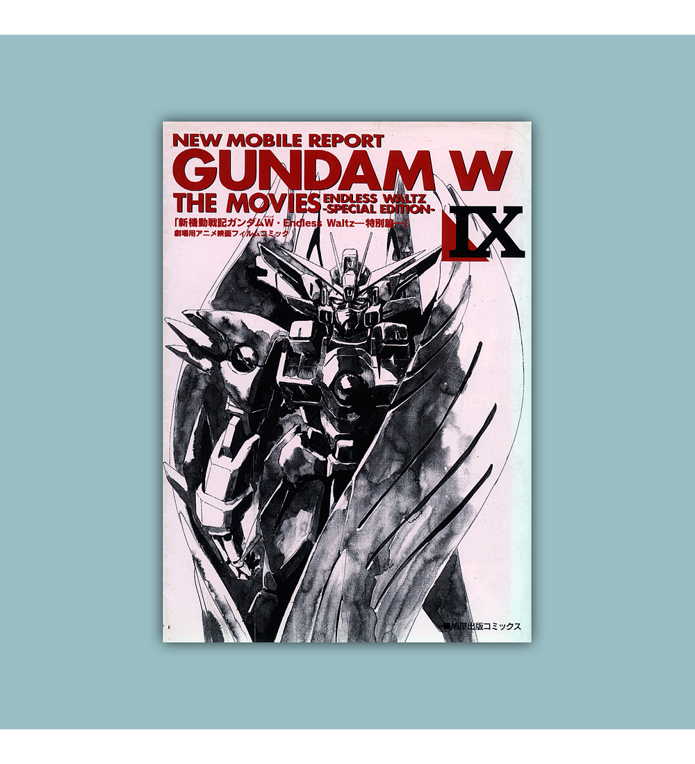 New Mobile Report Gundam Wing: The Movies - Endless Waltz Special Edition 1999