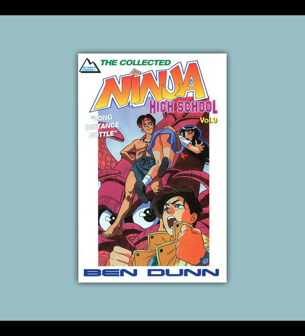 Ninja High School Vol. 09 1996