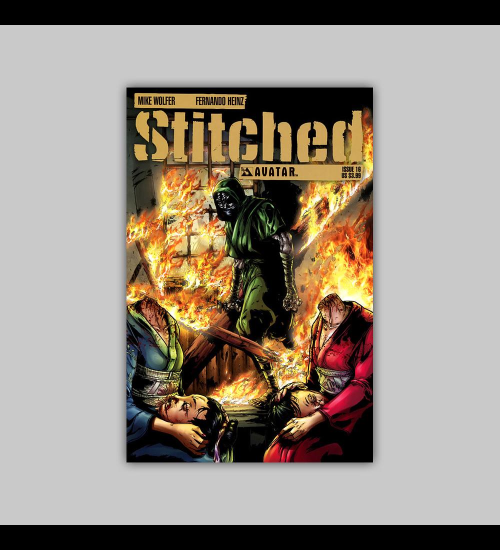 Stitched 16 2013