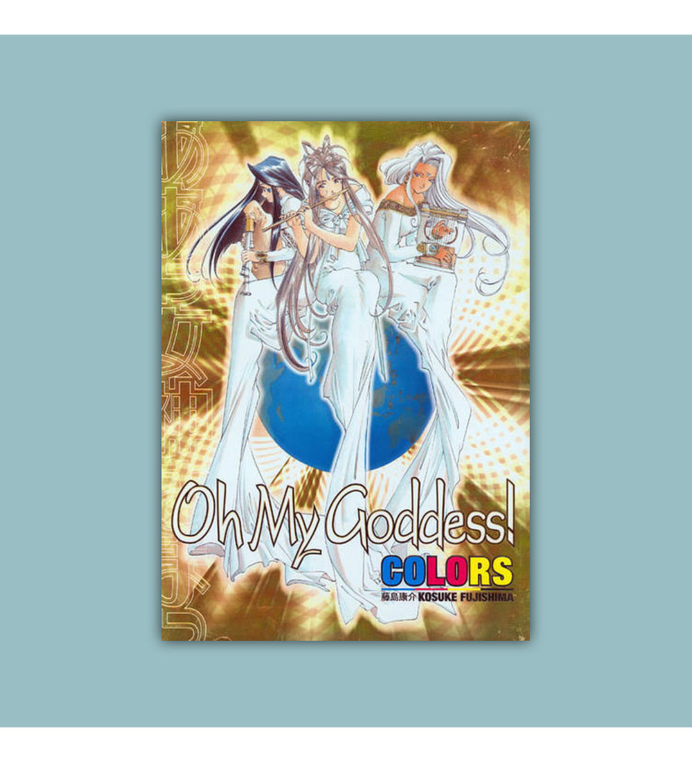 Oh My Goddess!: Colors 2009