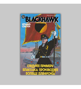 Blackhawk 2 1987