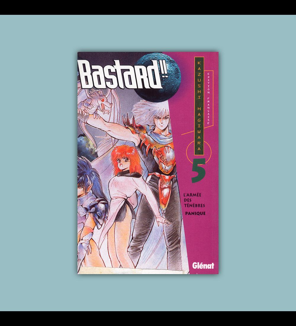 Bastard!! Vol. 05 1997