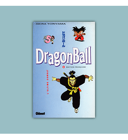 DragonBall Vol. 05 1995