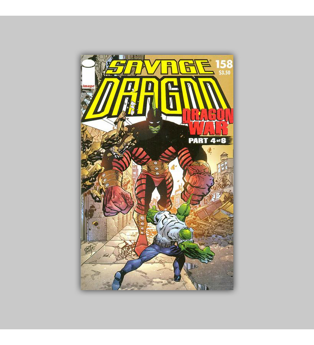 Savage Dragon 158 2010