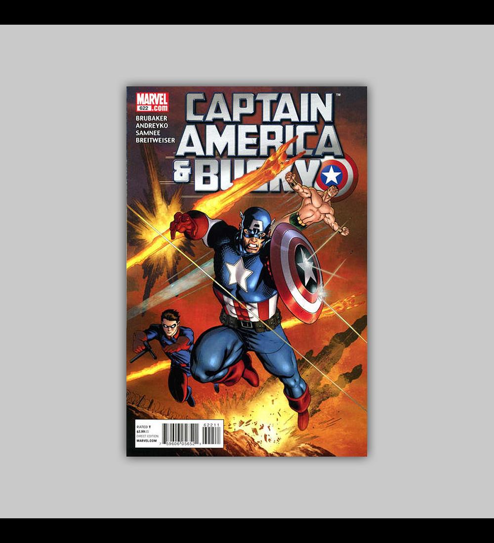 Captain America and Bucky 622 2011