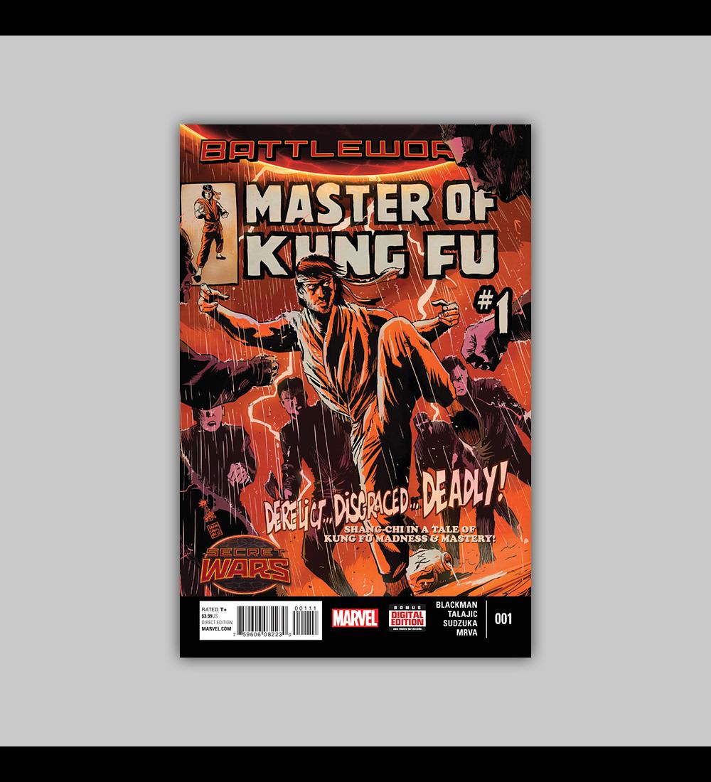 Master of Kung-Fu 1 2015