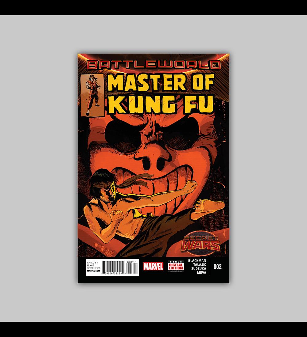 Master of Kung-Fu 2 2015