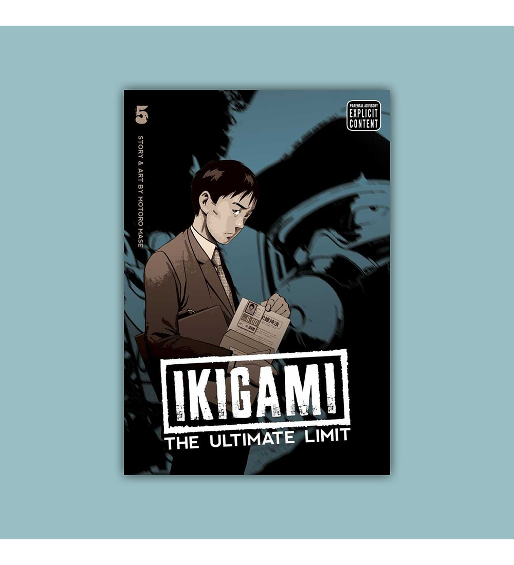 Ikigami: The Ultimate Limit Vol. 05