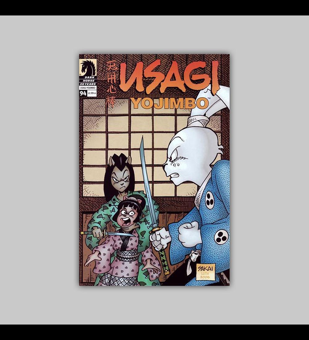 Usagi Yojimbo 94 2006