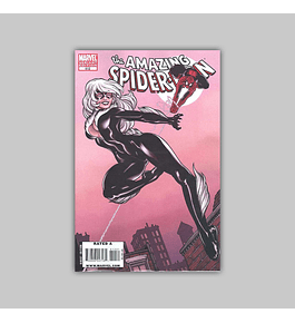 Amazing Spider-Man 612 B 2010