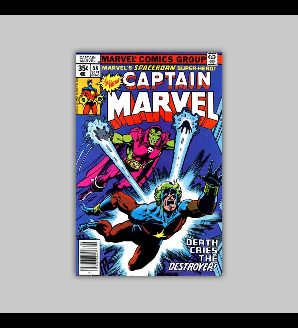 Captain Marvel 58 1978