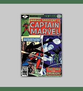 Marvel Spotlight (Vol. 2) 4 1980
