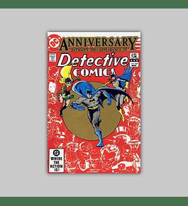 Detective Comics 526 NM (9.4) 1983