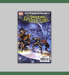 Amazing Spider-Girl 5 2007