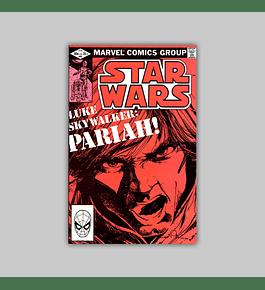 Star Wars 62 VF+ (8.5) 1982