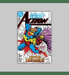 Action Comics 587 1987