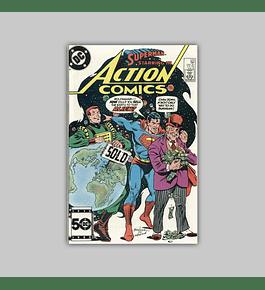 Action Comics 573 VF/NM (9.0) 1985