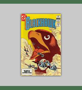 Blackhawk 261 1983