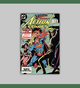 Action Comics 562 1984