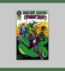Suicide Squad 53 1991