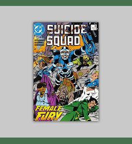 Suicide Squad 35 1989
