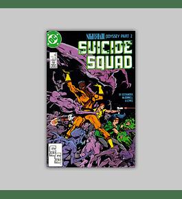 Suicide Squad 15 1988