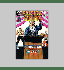 Suicide Squad 22 VF (8.0) 1988