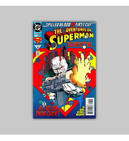 The Adventures of Superman 507 1993