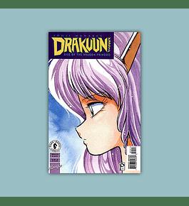 Drakuun: Rise of the Dragon Princess 5 1997