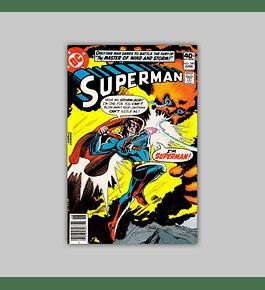 Superman 348 1980