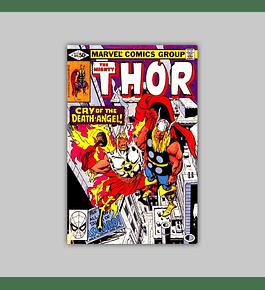 Thor 305 FN (6.0) 1981