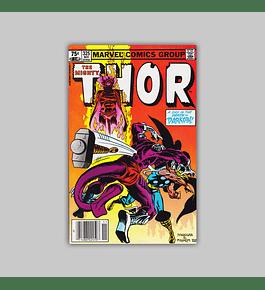 Thor 325 1981
