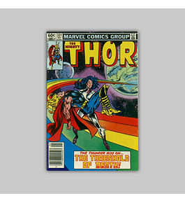 Thor 331 1983