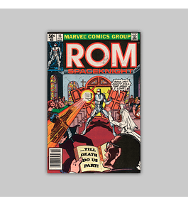 Rom 15 1981