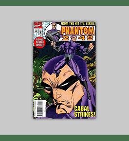 Phantom 2040 3 1995