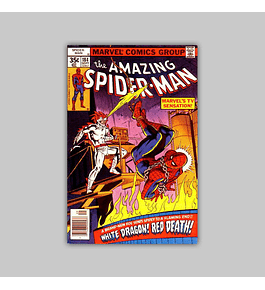 Amazing Spider-Man 184 VF (8.0) 1978
