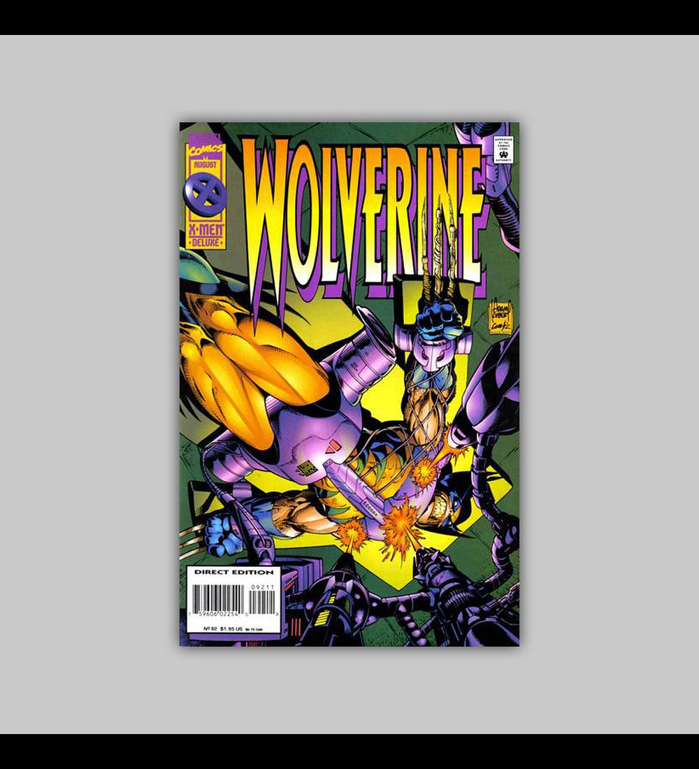 Wolverine 92 1995