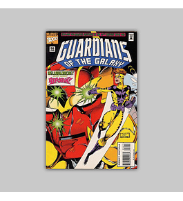 Guardians of the Galaxy 56 1995