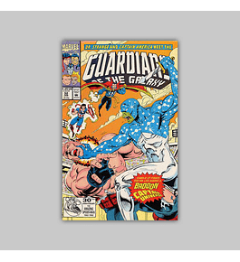 Guardians of the Galaxy 32 1993
