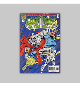 Guardians of the Galaxy 59 1995
