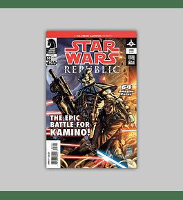 Star Wars 50 2003