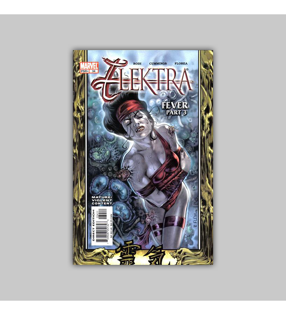 Elektra (Vol. 2) 34 2003