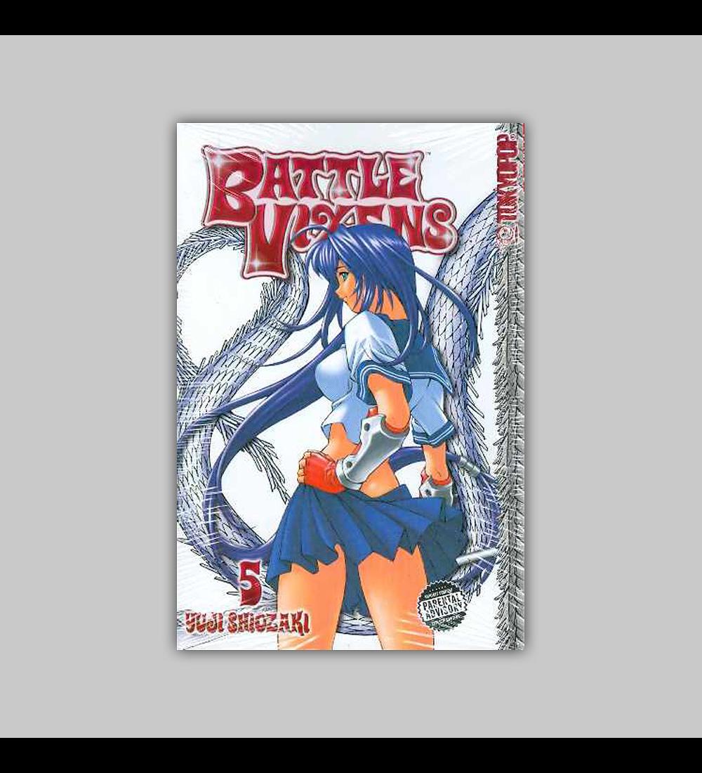 Battle Vixens Vol. 05 2004